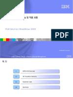 PLM Solution Roadshow 2009 - 2