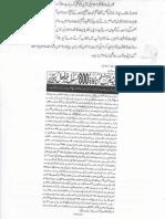 Aqeeda Khatm e Nubuwwat AND ISLAM-Pakistan-KE-DUSHMAN_214039