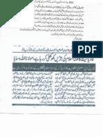 Aqeeda Khatm e Nubuwwat AND ISLAM-Pakistan-KE-DUSHMAN_214134