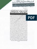 Aqeeda Khatm e Nubuwwat AND ISLAM-Pakistan-KE-DUSHMAN_214727