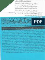 Aqeeda Khatm e Nubuwwat AND ISLAM-Pakistan-KE-DUSHMAN_215004