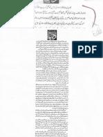 Aqeeda Khatm e Nubuwwat AND ISLAM-Pakistan-KE-DUSHMAN_222030