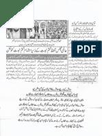 Aqeeda Khatm e Nubuwwat AND ISLAM-Pakistan-KE-DUSHMAN_222818
