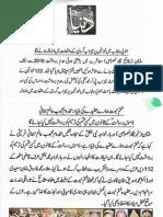 Aqeeda Khatm e Nubuwwat AND khawateen digest stories_223233
