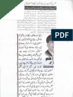 Aqeeda Khatm e Nubuwwat AND ISLAM-Pakistan-KE-DUSHMAN_223425