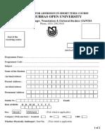 20190523_CICE_Admission_Form_CLTCS_STC.pdf