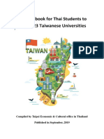 2019-The Handbook for Studying in Taiwanese Universities[1]