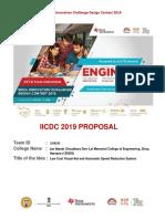 IICDC 2019