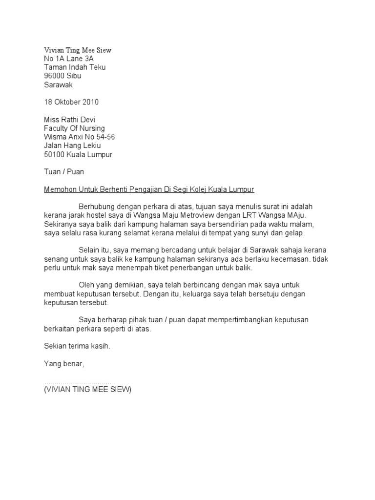 1464746275 - Surat Kiriman Rasmi Berhenti Tingkatan 6