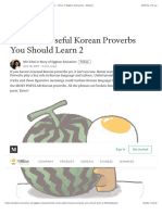 2.the Most Useful Korean Proverbs You Should Learn 2