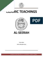 Alseerah.pdf