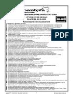 Pantera-SLR-5100-manual-ver-031505.pdf