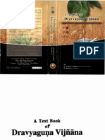 A Text Book of Dravyaguna Vijnana - Hegde (2010)