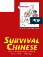 survival chinese.pdf