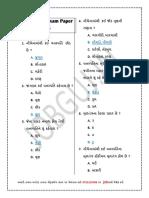 van rakshak pdf 2.pdf