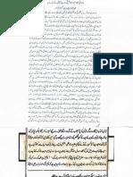 Mirza Ghulam Ahmad and QURAN SE DOOR UMMAT__152136