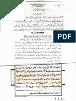 Mirza Ghulam Ahmad and QURAN SE DOOR UMMAT__152718