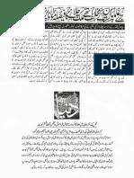 Pakistan-KE-DUSHMAN_153503