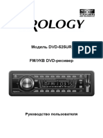 dvd_prology.pdf