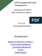 Aleksandra.pptx