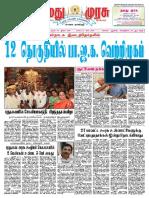 9.12.2019.pdf