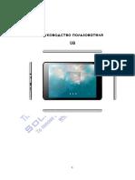 PiPO+Ultra-U8