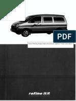 Manual  de Motor refine Gasolina