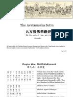 the_avatamsaka_sutra_9_27_2019