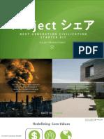 Project Shea _General Deck_2019