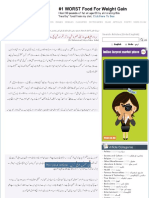 Sardar_Ali_ka_Mya_Naz_Mojallah.pdf