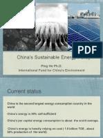 中国能源可持续政策-China's-sustainable-energy-policy.ppt