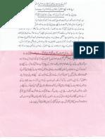Aqeeda Khatm e Nubuwwat AND ISLAM-Pakistan-KE-DUSHMAN_190504