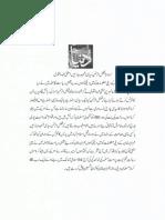 Maulana Fazal ur Rehman is Famous as Maulana Diesel_191456