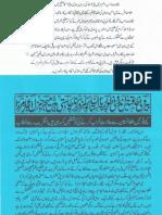 ISLAM-Pakistan-KE-DUSHMAN_191540