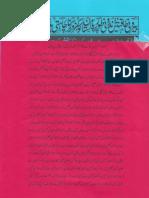 ISLAM-Pakistan-KE-DUSHMAN_193415
