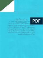 khawateen digest stories_193724