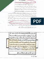 Mirza Ghulam Ahmad and QURAN SE DOOR UMMAT_220658