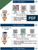 Padasalai Exam Preparation Tamil Medium Class 1 5