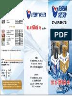 Leaflet Front.pdf