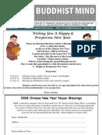 Buddhist Mind 2008