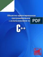 C++_urok_04