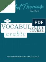 Arabic vocab
