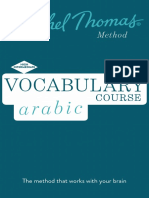 Arabic vocab