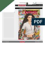 Akhbar-e-jehan 25 November 2019