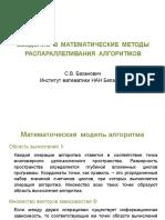 MMAP_Intro.pptx