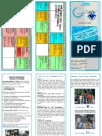 Intro w2010 Flyer