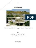 Israr-e-Haqiqi by Moinuddin  Chishti