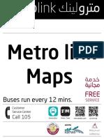 Metrolink Full
