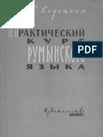 Sadetskaya  Учим румынский язык. Învățăm limba română.pdf