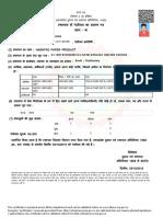 Registration sample